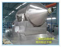 EYH-1000二維運動混合機