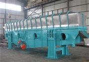 沸腾干燥机应用