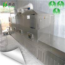 豬飼料微波烘干殺菌設備 可有效預防豬瘟