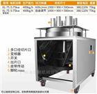 XL-75食堂餐厅专用莲藕土豆切片全自动果蔬切片机