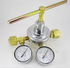 氧气减压器YQY-1A
