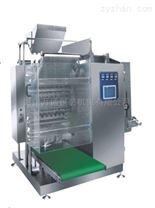 DXDK900四边封颗粒包装机厂家、酵母粉