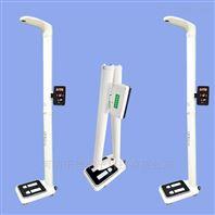 精密测量身高体重医用体检仪带打印自助体检