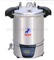 手提式壓力蒸汽滅菌器(自動)
