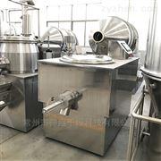GHL高效湿法制粒机