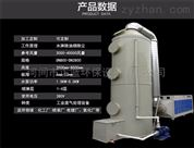 喷淋净化塔酸碱性VOCs废气处理设备加工厂家