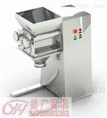低成本高质量常温颗粒制粒设备