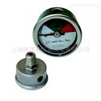 供應YTF-30Z不銹鋼壓力表 旋壓密封式小軸向
