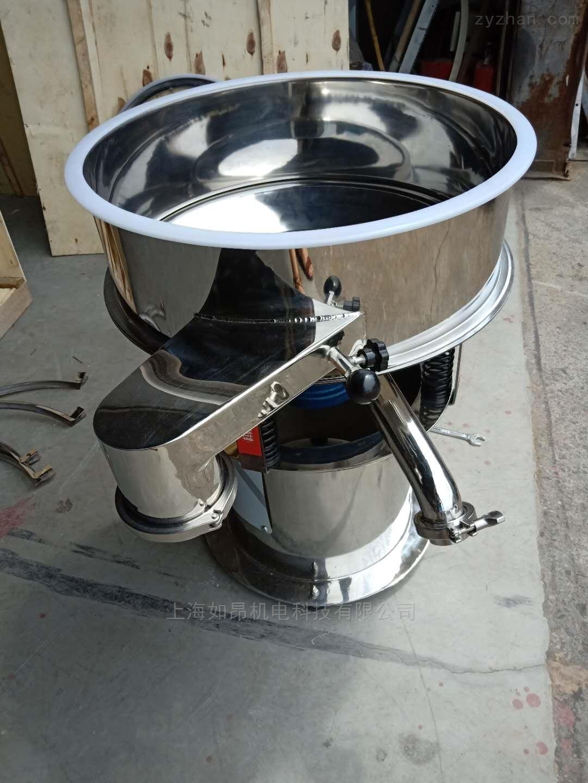 新款果汁茶葉漿液高頻過濾篩