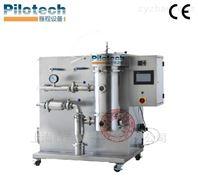 YC-3000小型喷雾冷冻干燥机