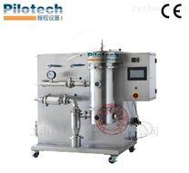 实验室喷雾冷冻干燥机价格