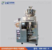 DXDK-300ZIII全自動高精度小劑量稱量中藥飲片包裝機