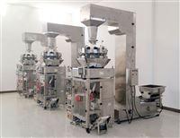 DXDK-300Z组合秤称量包装系统