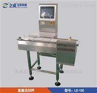 重量選別機|重量檢測機|重量分選機|重量檢測設備