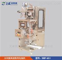 DXDF-60II高速全自动粉剂包装机