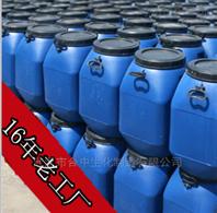 丙烯酸羟丙酯 25584-83-2