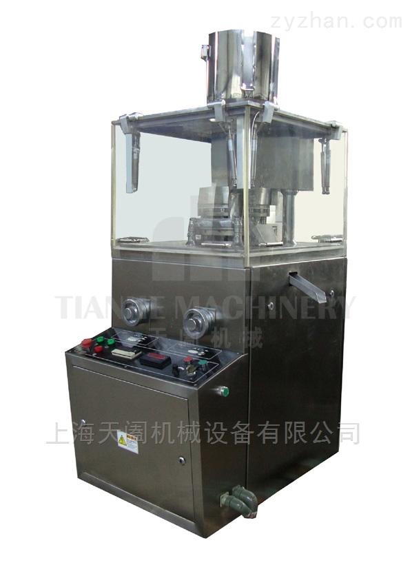 不锈钢旋转式压片机