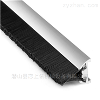 WBD-6001C超导消除静电毛刷厂家直销