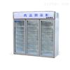 山东博科BLC-1260药品阴凉柜温度