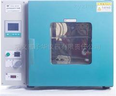 DHG-9030A不锈钢鼓风干燥箱用途