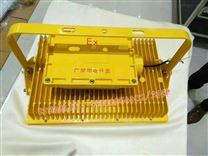 大功率led免维护防爆灯BZD188-300W/220V