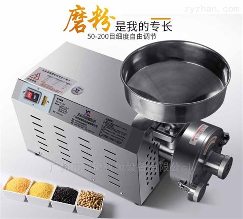 食品工厂水冷加工磨粉机