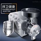 HK-860W食品工厂水冷加工磨粉机