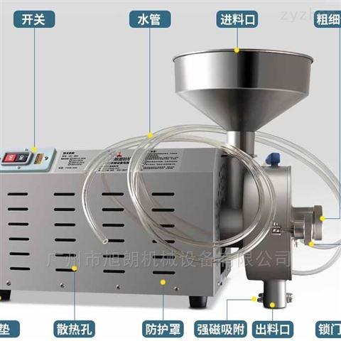 水冷式五谷杂粮低温磨粉机