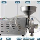 HK-860新型农业生产用低温磨粉机
