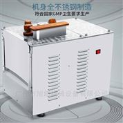 中藥店304不銹鋼高速全自動川穹切片機
