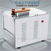中藥房小型全自動川穹山姜調節式切片機