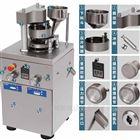 XYP-5西药加工厂全自动旋转多冲西药征剂压片机