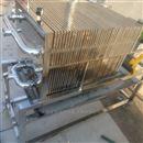 不锈钢板框式过滤机