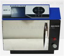 MCR-3新型微波化学反应器参数及厂家报价