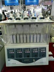 PPS-1510、2510型予华仪器出品  有机合成装置