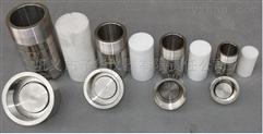 實驗室常用小型水熱合成反應釜優質供應商
