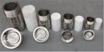 实验室常用小型水热合成反应釜优质供应商