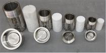 水热合成反应釜 应用广泛