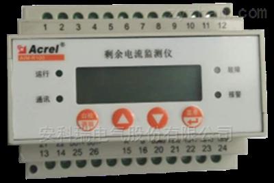 AIM-R100型医用剩余电流监测仪
