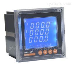 安科瑞PZ96L-E4/H 谐波分析  网络电力仪表