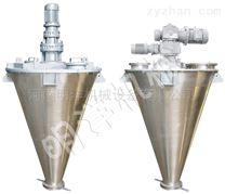 中药粉锥形螺带混合机,塑料混合搅拌机