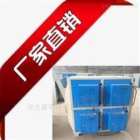 低温等离子废气处理设备车间空气净化器