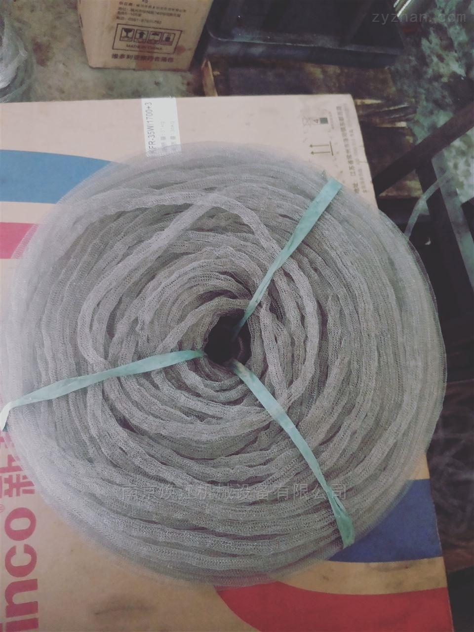 臭氧过滤网,不锈钢丝网
