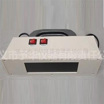 巩义予华出品 暗箱式紫外分析仪