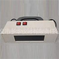 予华仪器手提式紫外分析仪ZF-7A