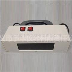 手提式紫外分析仪全封闭设计电耗功率小