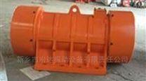 宏達優質MVE振動電機/MVE250/15振動電機價格