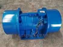 宏達大型YJZ140-6振動電機 10kw/380v