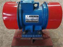 宏達TZF-3倉壁振動器(防閉塞裝置)報價
