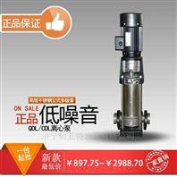 大功率高扬程立式多级泵厂家直销